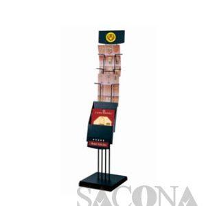 Magazine Rack/ Kệ Để Báo