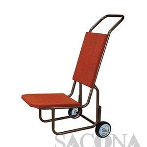 Trolley Seat / Xe Đẩy Ghế